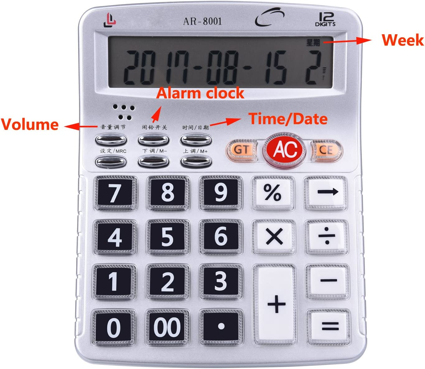 Details about  /Musical Calculator AR-7778 Music Function Electronic Office Calculator Working