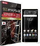 【改良版】 XPERIA Z5 Premium ガラスフィルム / SO-03H ガラスフィルム【約3倍の強度】日本製 / エクスペリア Z5 プレミアム 保護フィルム OVER's ガラスザムライ[ 割れたら交換 365日 ]