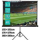 CCLIFE Écran de projection Trépied 203x203 cm (3 choix de la taille) - 1:1 Format Écran Bureau Portable Home Cinéma Théâtre Sports escamotable Projection Déroulez HD, 3D, 4K, 2 ans de garantie, Größe:152 x 152 cm
