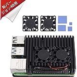 SunFounder Raspberry Pi 4B金属ケース Raspberry Pi 4 Model/Pi 4B用のメタルデュアルファン アルミニウムラジエーター付き