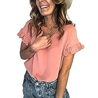 Women Casual Eyelet V Neck Ruffle Short Sleeve Blouse Top Shirt