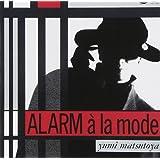 ALARM a la mode(アラーム・アラ・モード)/松任谷由実
