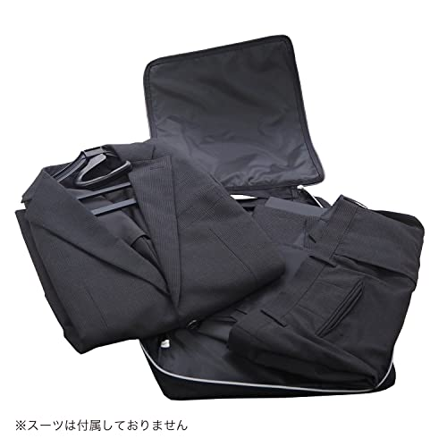 3c8fd0c73c Amazon | コンパクトガーメントケース [コーデュラナイロン] スーツ ジャケットをコンパクトに収納 撥水加工 旅行 出張 | Jampin'  Jack Journey | ガーメントバッグ