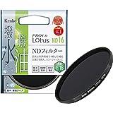 Kenko NDフィルター PRO1D Lotus ND16 77mm 光量調節用 撥水・撥油コーティング 絞り4段分減光 927724
