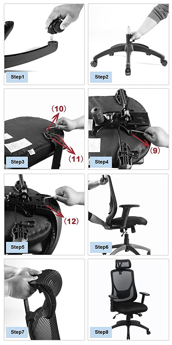 VIVA OFFICE Ergonomic High Back Mesh Chair with Adjustable Headrest and Armrest