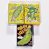パロディ 沖縄限定コンドーム ゴーヤー 3種類セット パーティグッズに最適