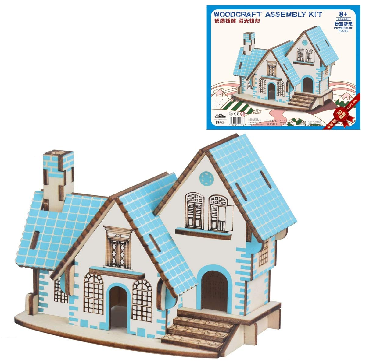 LSQR DIY Holz 3D Jigsaw Handmade Handmade Handmade Puzzle Toys, Colorful Power Blue House Dreidimensionales Simulation Bildungsmodell, Kinder Geburtstag c25cca