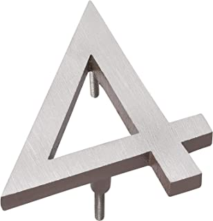 """product image for Montague Metal Products MHN-04-4-F-SD2 Solid Brushed Aluminum Modern Floating Address House Numbers, 4"""", Satin Nickel Powder Coated Sand Two-Tone"""