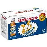 【指定医薬部外品】リポビタンD 横浜DeNAベイスターズ限定ボトル 100mL×10本