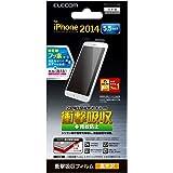 ELECOM iPhone6S Plus iPhone6 Plus フィルム 衝撃吸収・指紋防止 PM-A14LFLFPAGN