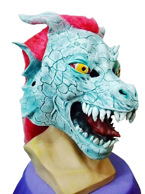 Nihiug Rote Haare Drachen König Ghost Goblins Latex Drachen König Grimasse Cap Halloween Schreien Scary Hässliche Maske Halloween Party Kostüm Für Erwachsene,A