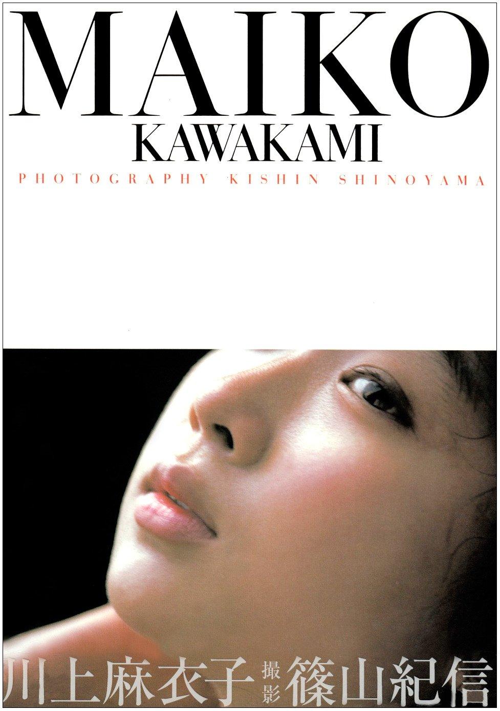Maiko Kawakami Nude Photos 78