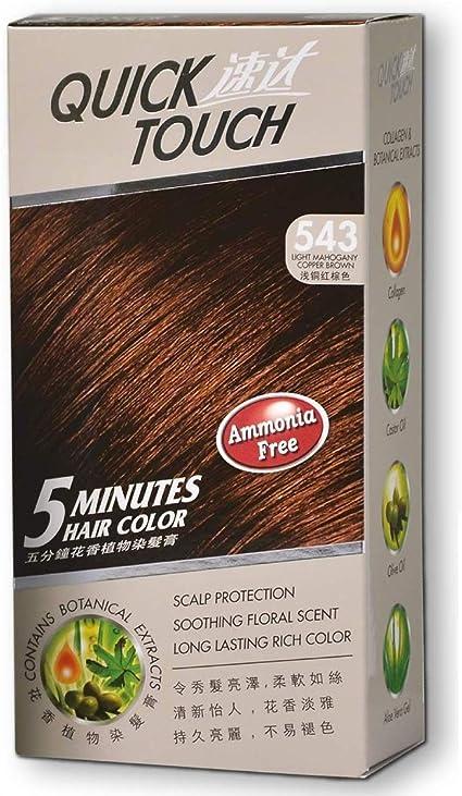 Quick Touch 543 - Tinte permanente para el cabello (5 minutos, caoba clara), color marrón