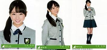 【今泉佑唯】 公式生写真 欅坂46 サイレントマジョリティー 初回盤 3