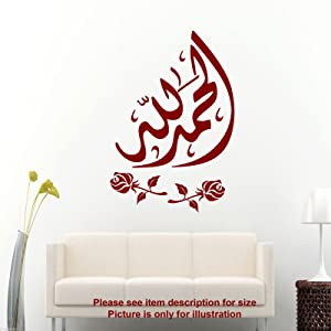 Alhamdulillah Islamic Wall Sticker Muslim Art Arabic Calligraphy Removable vinyl Wall Decals Quran ayat Home Decor