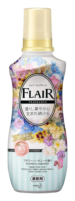 「FLOWER & HARMONY flair」の画像検索結果