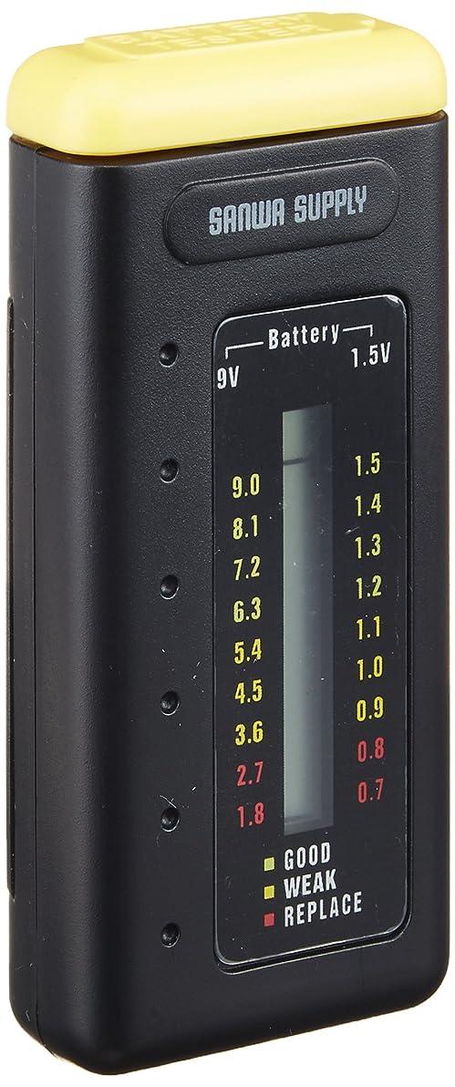 クリーム生まれ異形wumio デジタル電池チェッカー 電池不要で1秒測定 乾電池やボタン電池?9V電池の残量チェックに最適 液晶バッテリーテスター 使いかけの電池も無駄なく使えて経済的