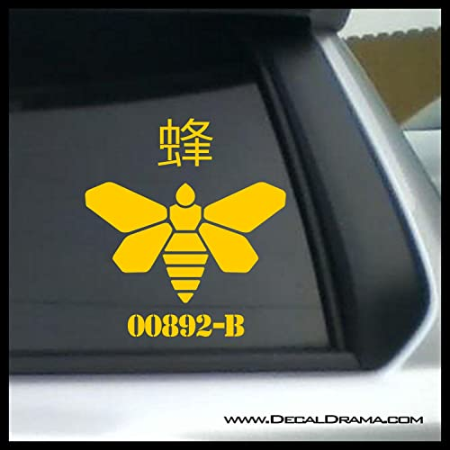 Amazon Golden Moth Chemical Symbol Tvs Breaking Bad Inspired