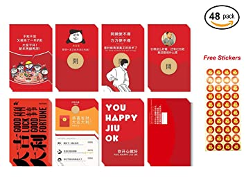 Amazon 48 pcs funny chinese new year red envelope hongbao 48 pcs funny chinese new year red envelope hongbao money envelopes 8 designsfree negle Image collections
