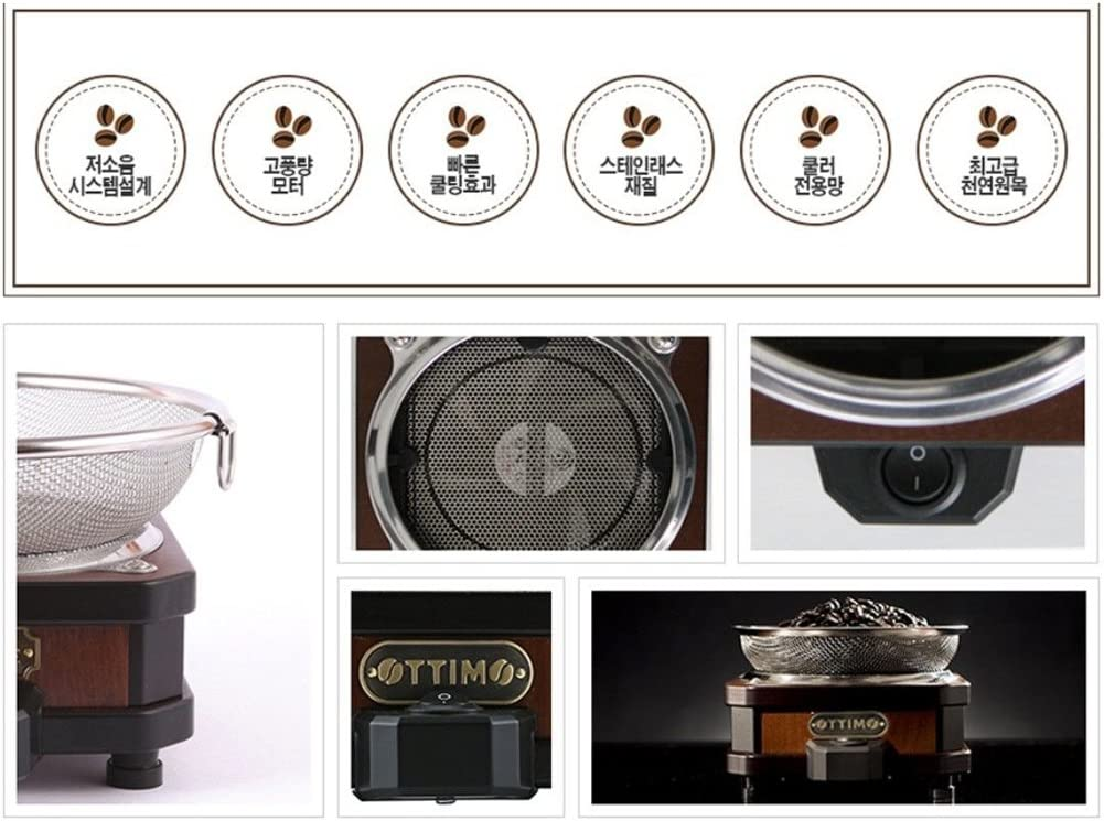 Ottimo Home Coffee Bean Cooler J 300C For HomeCafe Roasting Cooling Rich Flavour Green