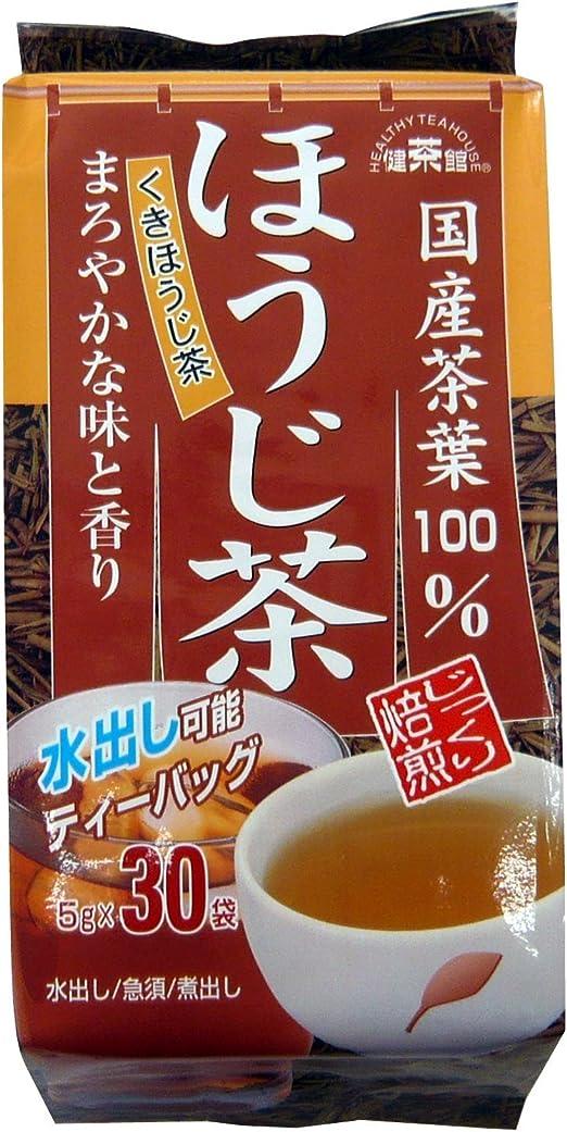 健茶館 国産茶葉ほうじ茶30P 150g