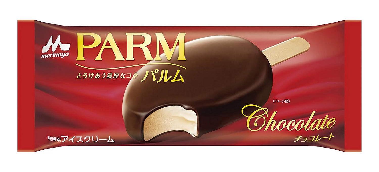 Amazon | PARMチョコレート 90ml...