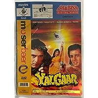 Yalgaar [Movie DVD]