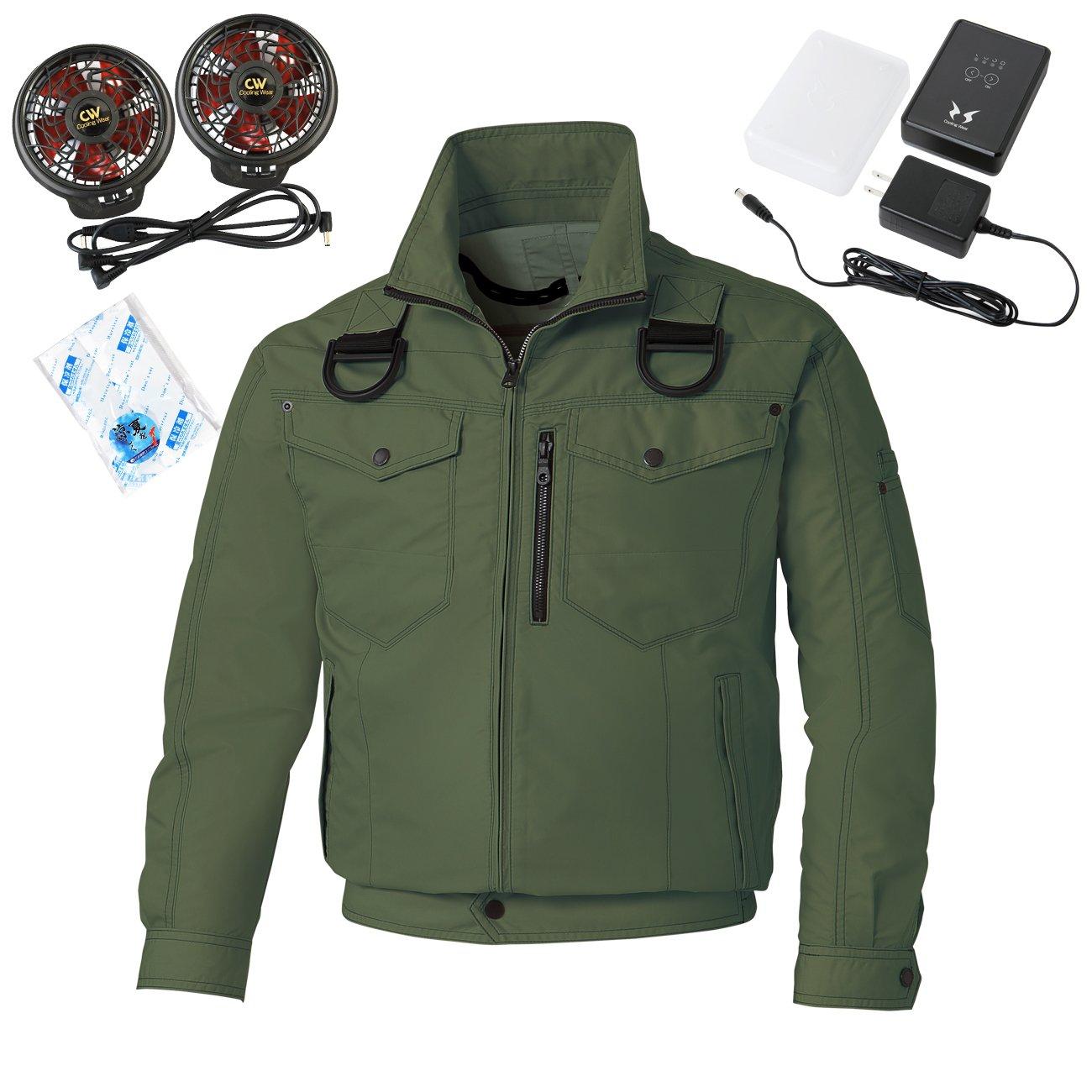 5L|47-ディープグリーン 空調風神服 サンエス フルハーネス用ブルゾン(2018年新型ハイパワーファン+日本製リチウムイオンバッテリーセット/保冷剤2個付)<099-KU95104Fu-H> 47-ディープグリーン 空調服 B07CLJJMQX 作業服 5L