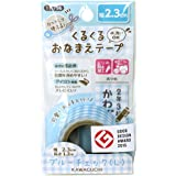 KAWAGUCHI カワグチ くるくるおなまえテープ 2.3cm巾×1.2m巻 ブルーチェック TK11796
