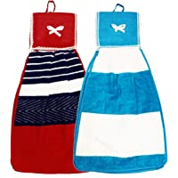 Kuber Industries Hanging Cotton 2 Pieces Cotton Washbasin Napkin/Hand Towel for Kitchen and Bathroom (Multi)