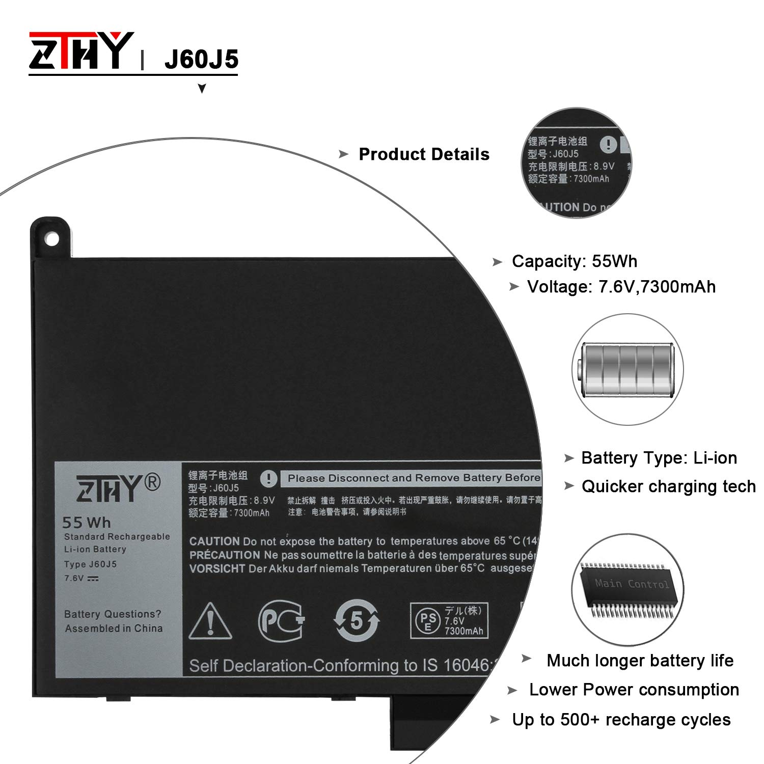ZTHY J60J5 Laptop Battery Replacement for Dell Latitude E7270 E7470 Series Notebook R1V85 451-BBSX 451-BBSY 451-BBSU MC34Y 242WD PDNM2 7.6V 55WH by ZTHY (Image #2)
