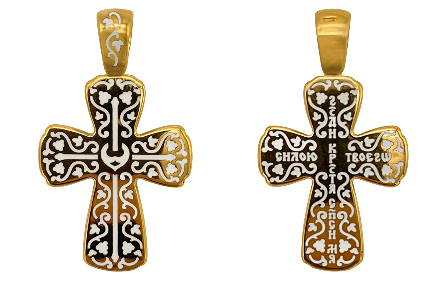 """CROSS AND ICON Silver Russian Orthodox Byzantine Enamel Cross Gold Plated Vine. """"The Lord, The Power of Your Cross, Save ME"""" (White)"""
