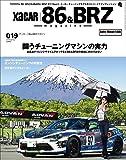 XaCAR 86 & BRZ magazine(ザッカー86&BRZマガジン) 2018年 04 月号 (雑誌)