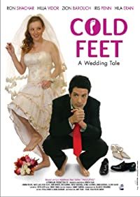 Amazon cold feet a wedding tale ron shachar hila vidor cold feet a wedding tale 2008 junglespirit Image collections
