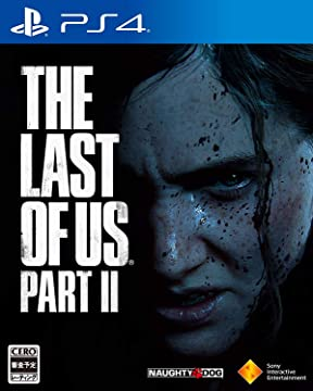 Amazon | 【PS4】The Last of Us Part II【早期購入特典】ゲーム内アイテム ・「装弾数増加」 ・「工作サバイバルガイド」(封入) | ゲーム