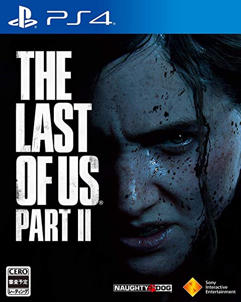 The Last of Us Part II【早期購入特典】ゲーム内アイテム ・「装弾数増加」 ・「工作サバイバルガイド」(封入)