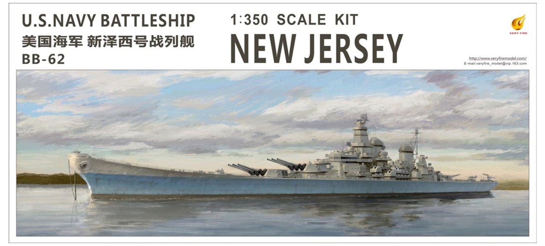 ベリーファイア VFM350911 1/350 アメリカ海軍 BB-62 戦艦 ニュージャージー BB-62 プラモデル VFM350911 プラモデル B07FGST792, radishop:1cdc28c7 --- integralved.hu