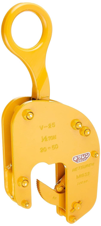 三木ネツレン A2902 竪吊クランプ V-25広口型 20-50 0.5TON B076PJBGGQ