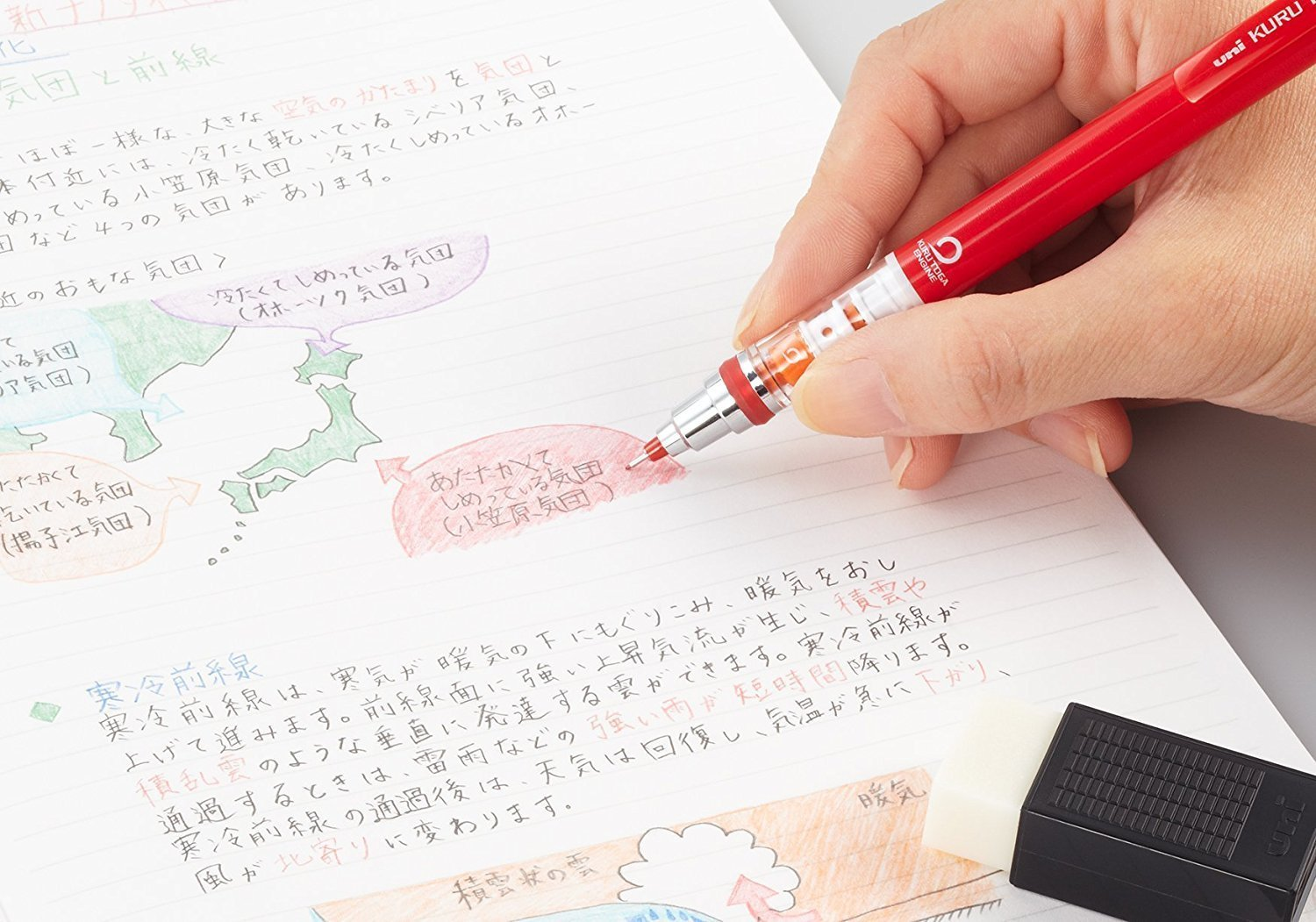 Uni NanoDia Color Mechanical Pencil Leads, 0.5mm, 7 Colors, Total 140 Leads, Sticky Notes Value Set by Stationery JP (Image #6)