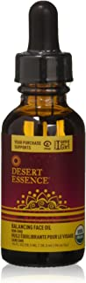 product image for Desert Essence Balancing Face Oil - 0.96 Fl Oz - Pomegranate & Jojoba Oil - Promotes Skin Tone Balance - For All Skin Types - Moisturizer - Skincare - Smooth & Silky - USDA Verified - No Parabens