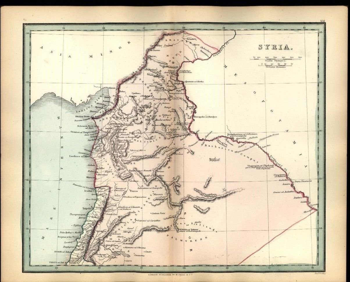 Syria Damascus Antioch Middle East c.1830 antique engraved ...