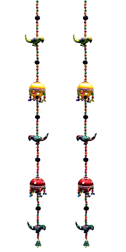 Lowest hanging balls ever