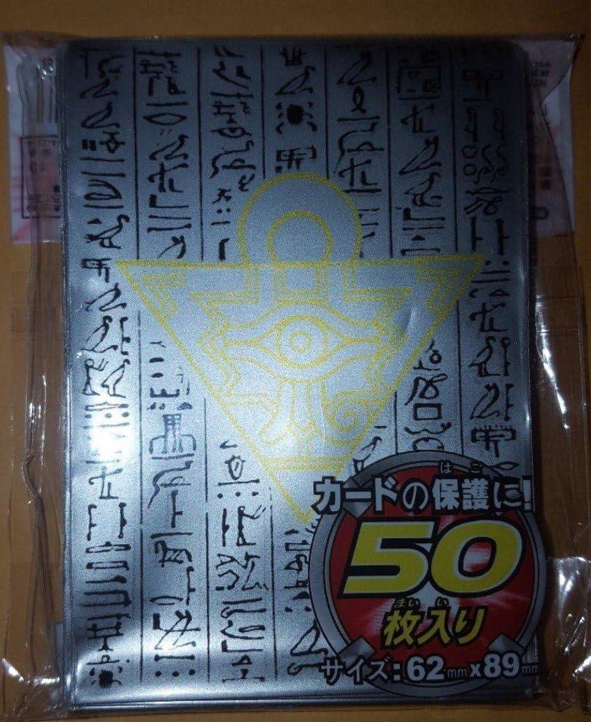 Yugioh 50 Millenium Puzzle Sleeves