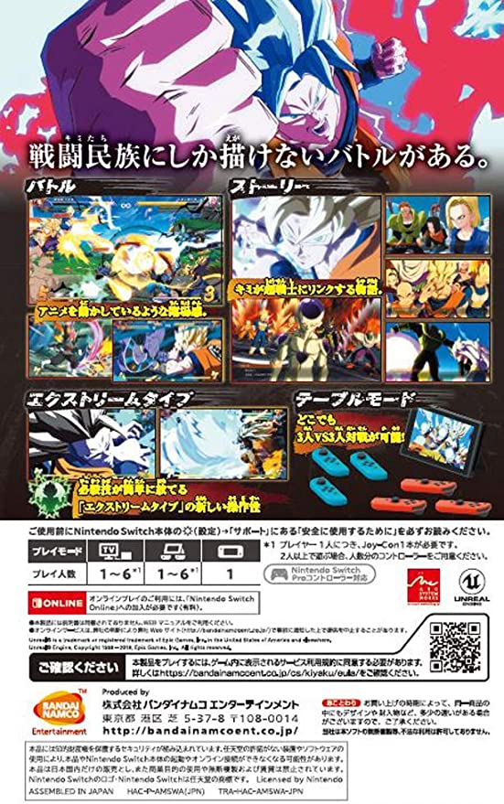 Bandai Namco Games Dragon Ball Fighter Z NINTENDO SWITCH JAPANESE ...