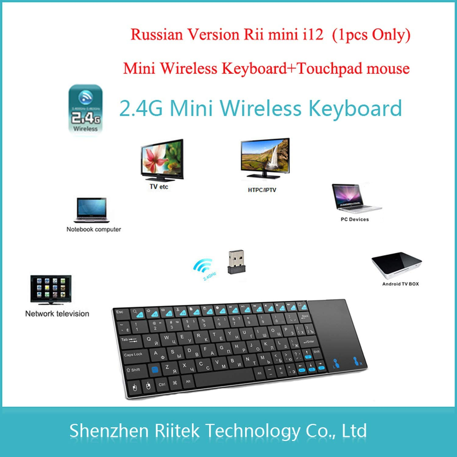 Bluetooth Keyboard with Touchpad Mouse for Pc Tablet Android,K12 Plus Wireless Russian Keyboard Mini K12+//I12 Wireless Keyboard and K12