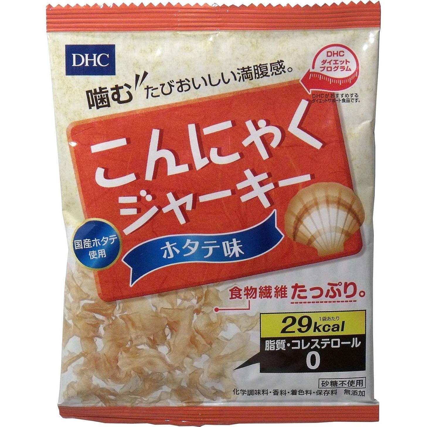解釈的リファインクランプ無農薬ダイエットライス/こんにゃくご飯/こんにゃく米(30袋)