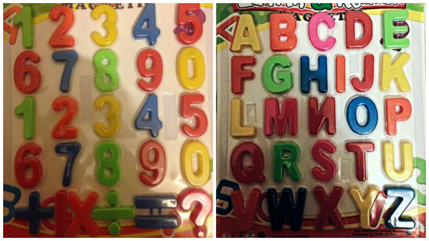 AcerDeals Boîte magnétique pour réfrigérateur Lettres de l'alphabet A-Z et Chiffres ou 0–9éducatif Jouets