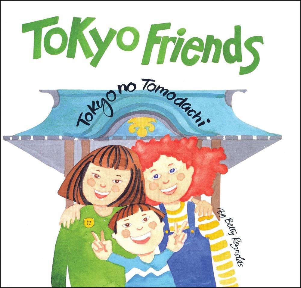 Download Tokyo Friends PDF