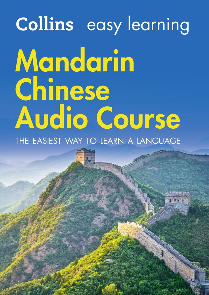 Easy Learning Mandarin Chinese Audio Course: Language Learning the easy way with Collins (Collins Easy Learning Audio Course) [Idioma Inglés]