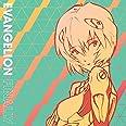 Evangelion Finally (Vinyl)